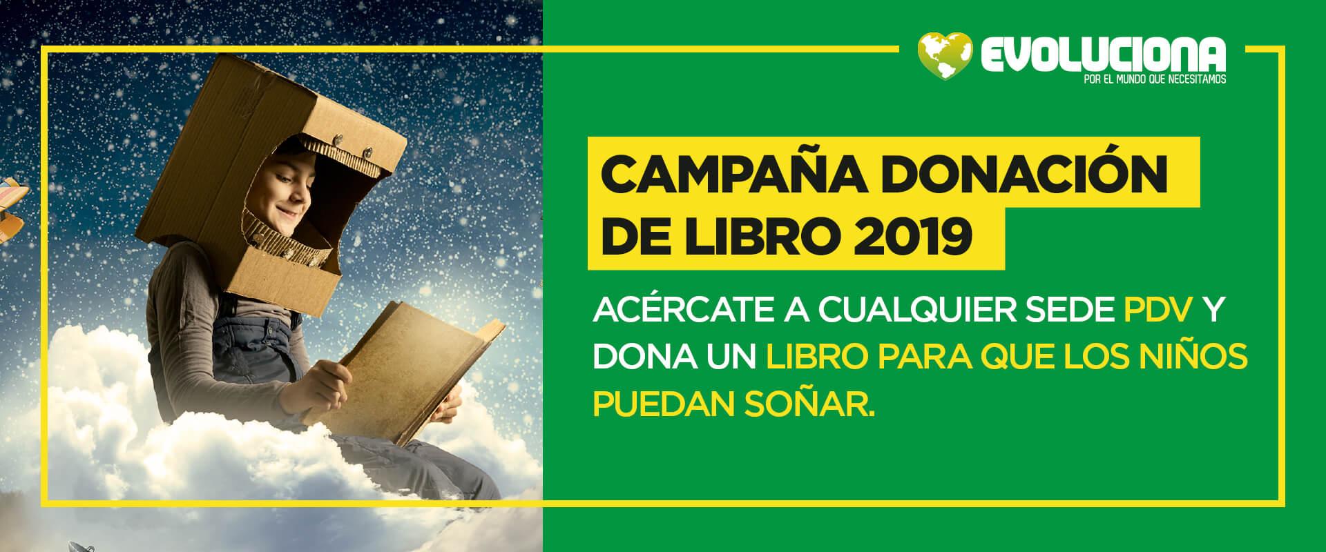 Campaña Donación de Libro